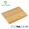 Bamboo Kitchen Cutting Board With Juice Groove